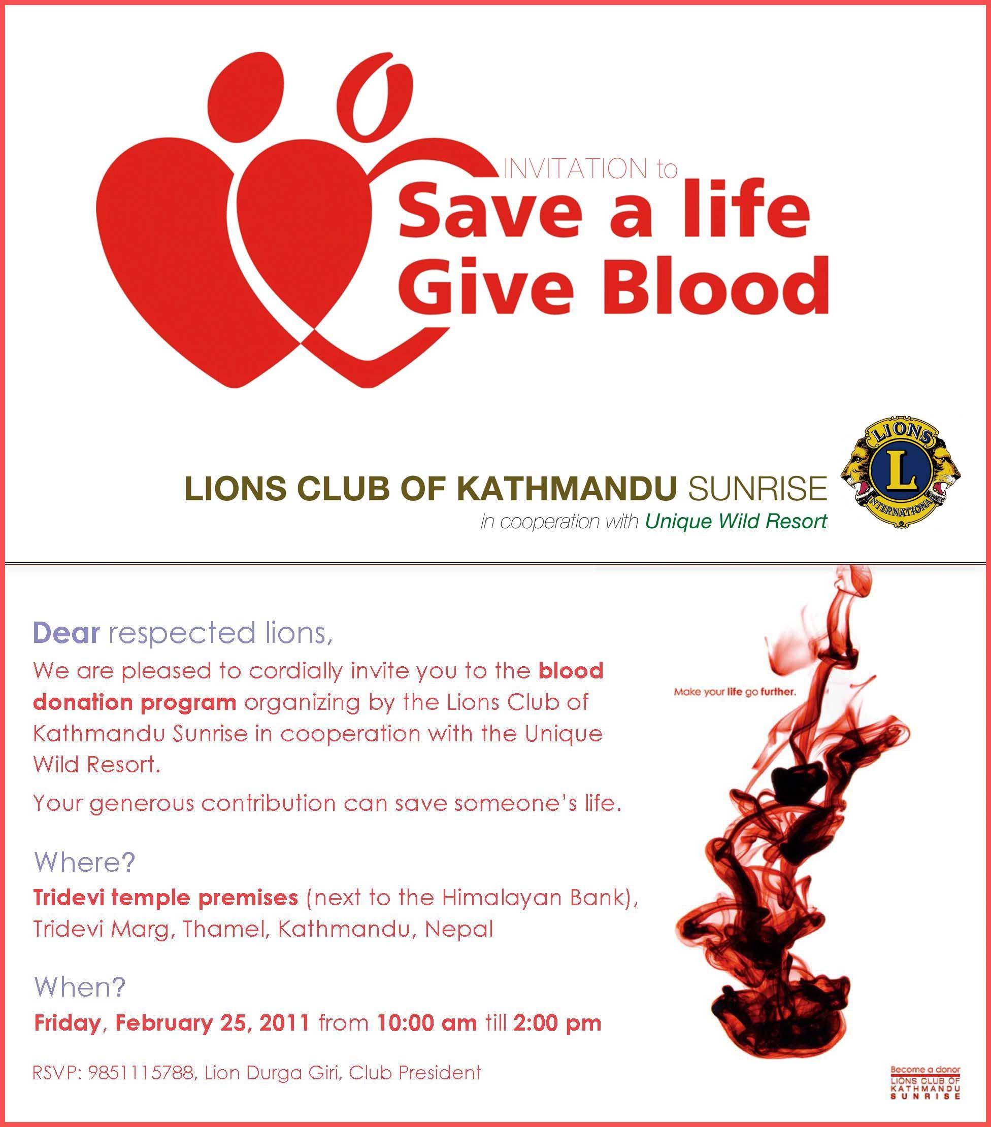 I give blood, Do you?